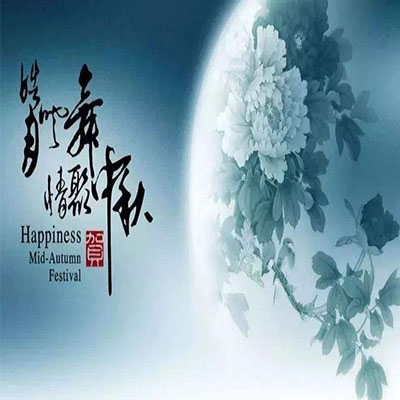 Happy The Mid-Autumn Festival